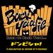 Backyadieの6月配信第一弾ドンピシャ!/Takafin&Arm Storong